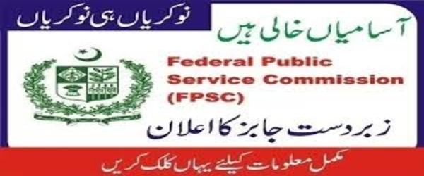 Jobs in Federal Public Service Commission 4 October 2019