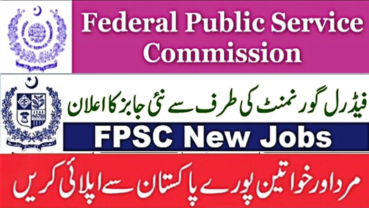 FPSC Jobs in Pakistan November 2019 Federal Public Service Commission