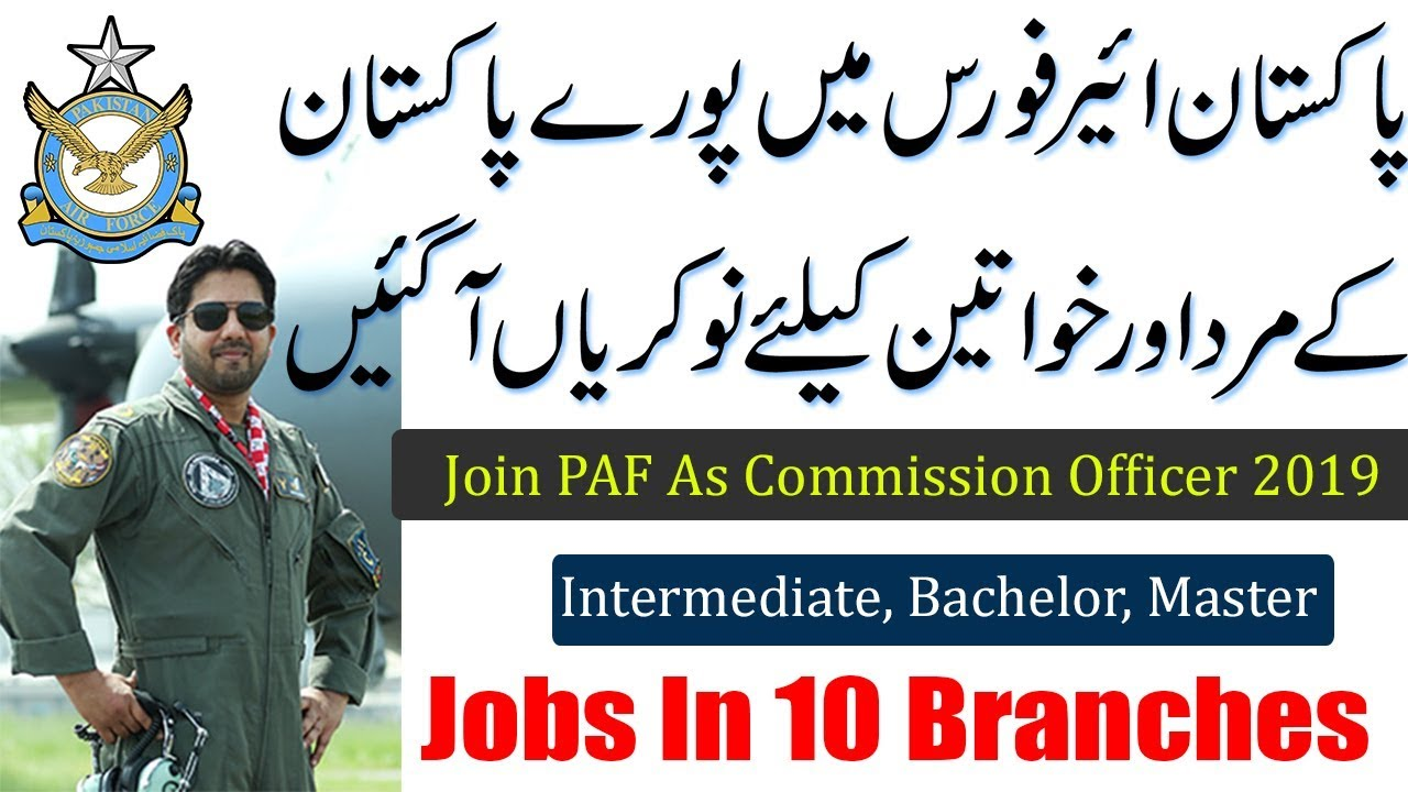 Join-Pakistan-Air-force-PAF-Jobs-2019-Through-SPSSC-SSC-and-in-Permanent-Commissions-Apply-Online-600-Vacancies-Studyhunt