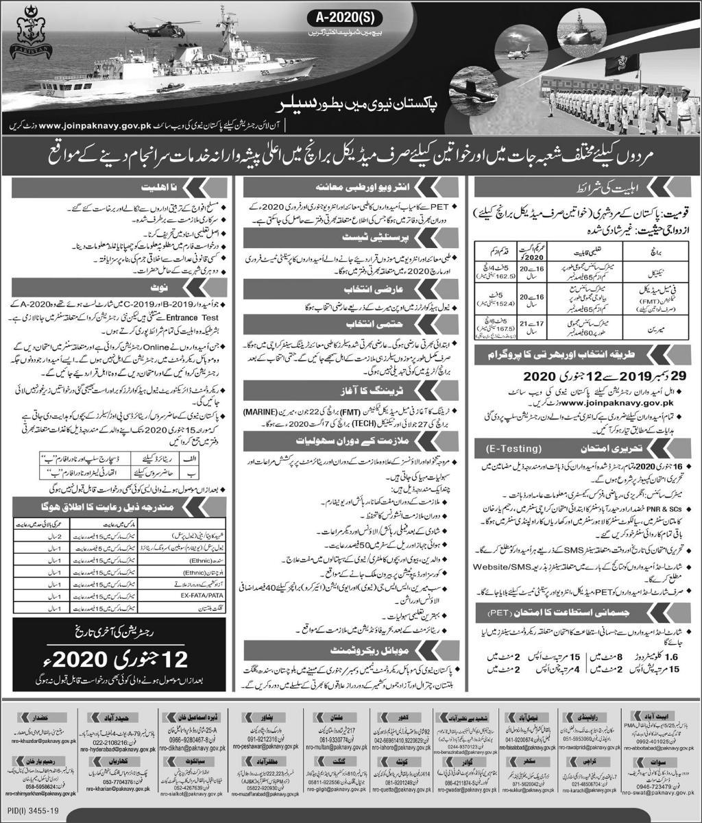 Join Pak Navy 2020 as Sailor in Technical, Medical & Marine Branches A-2020 (S) Batch Online Registration Latest