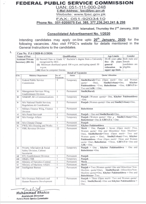 Ministry of Defence Jobs 2020 for Assistant Private Secretary, Junior Scientific Officer, Librarian & Lady Welfare Officer FPSC Latest
